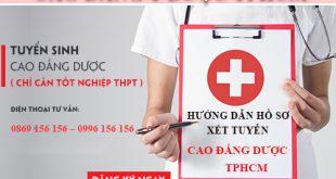 CAO-DANG-Y-DUOC-TPHCM