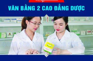 Tuyen-sinh-VB2-CAO-DANG-DUOC