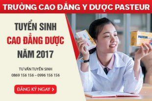 Tuyen-sinh-cao-dang-duoc-nam-2017-1