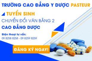 Tuyen-sinh-chuyen-doi-van-bang-2-cao-dang-duoc-pasteur-2