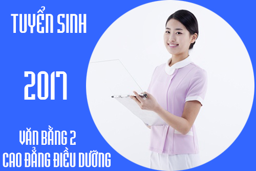 VAN-BANG-2-CAO-DANG-DIEU-DUONG-2017